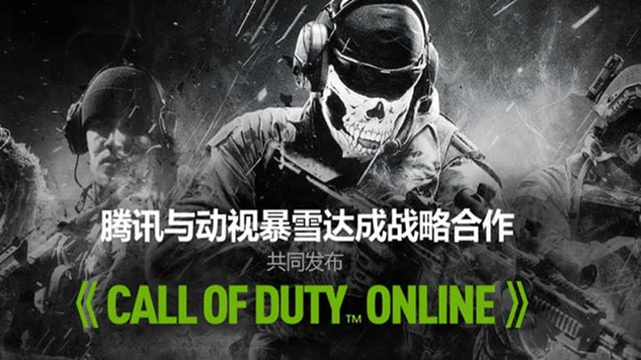 chinas 13 year ban on video games and console sales set to end call of duty online