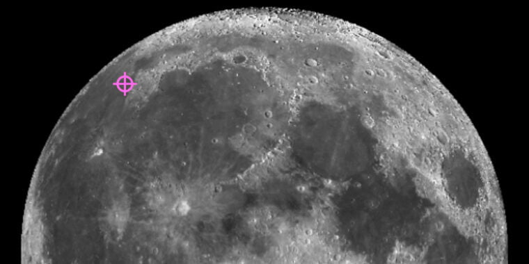 A symbol marks the spot where the Chang'e-5 spacecraft landed and collected samples on the moon.