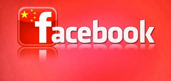 dont get your hopes up chinas still not down with facebook and twitter china