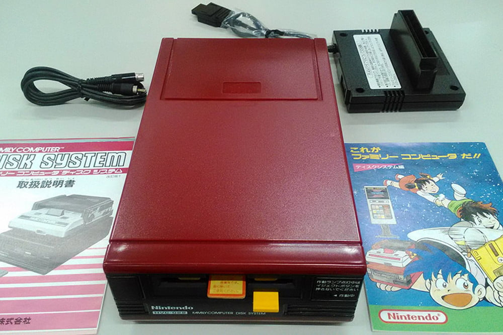 nintendo kyoto hq hardware collection disk system components