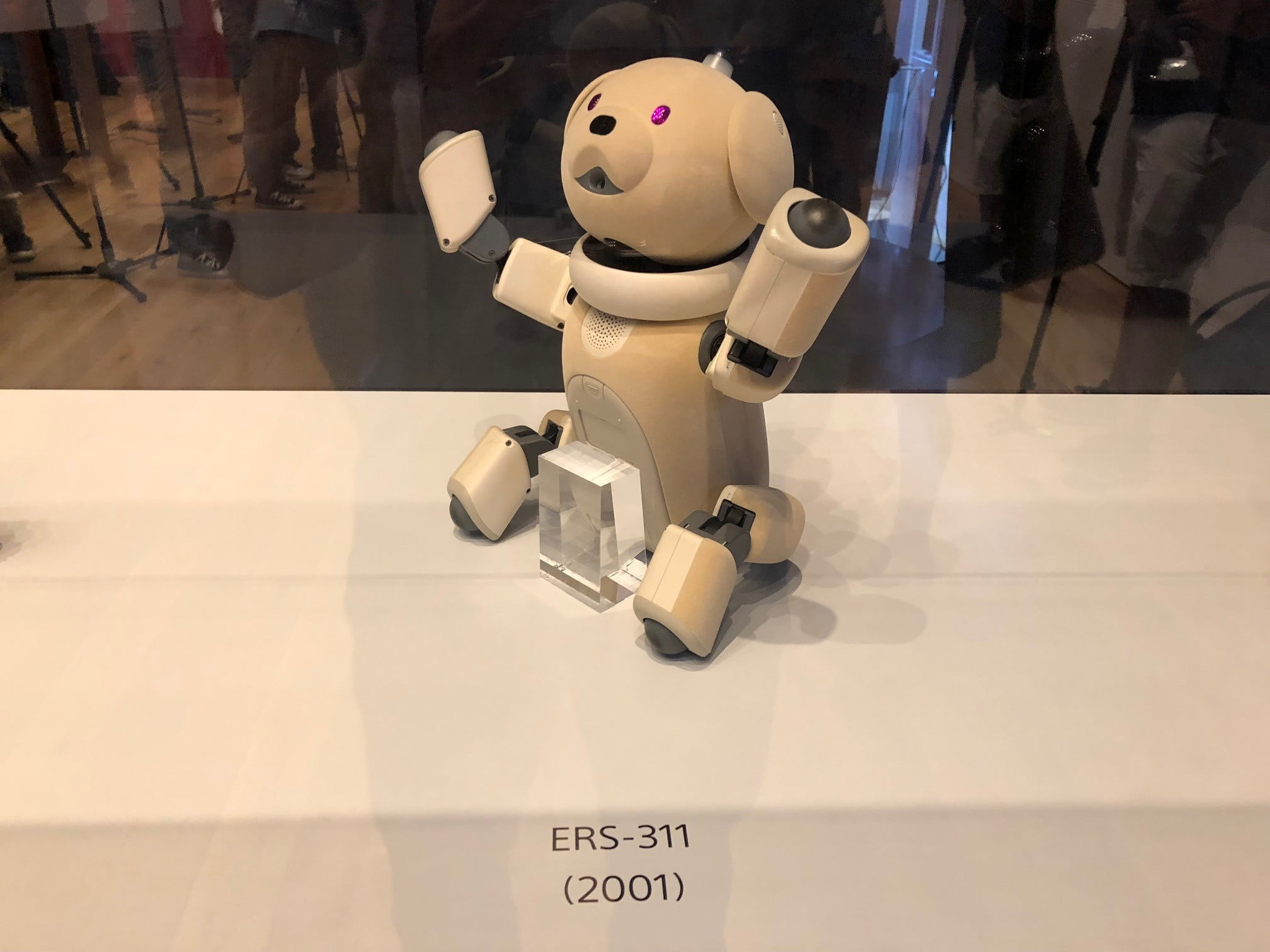sony aibo first litter edition ers 311