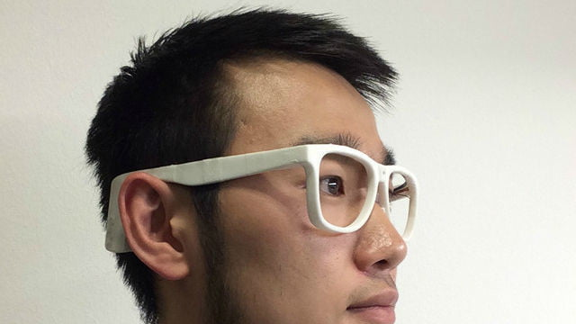 amazon gaze assisted object recognition patent glasses diet
