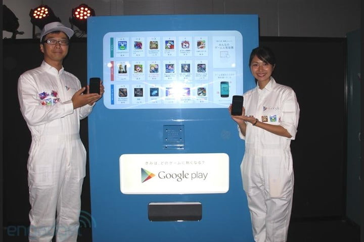 google launches android game vending machines in tokyo play machine 1