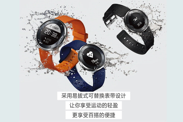 theres a good reason to be excited about the rumored s1 smartwatch from honor watch water