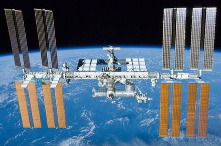 Take a ride on the space station from Texas to Maine