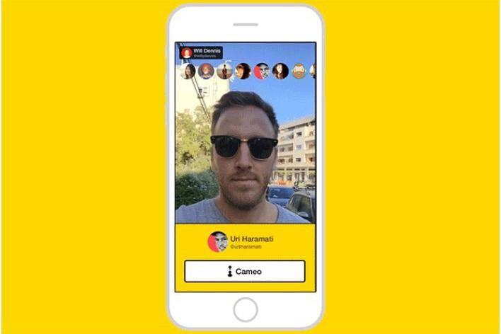 meerkat cameo feature take over live stream banner iphone 01a