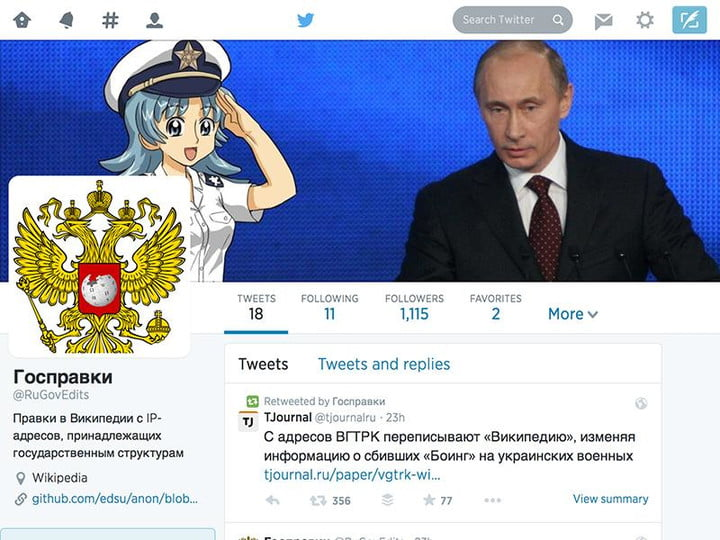 tweetbot catches russia making edits flight mh17 wikipedia entry