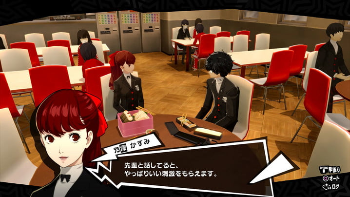 Persona 5 The Royale release date update new enhancements upgrades new edition