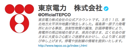 TEPCO Twitter account