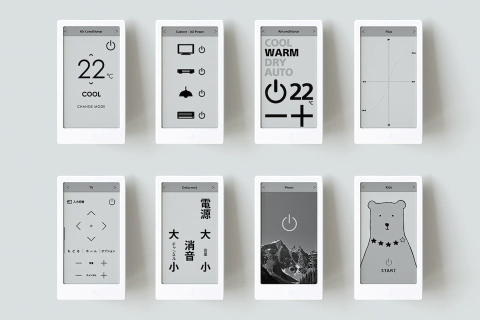 sony huis universal remote e ink 4