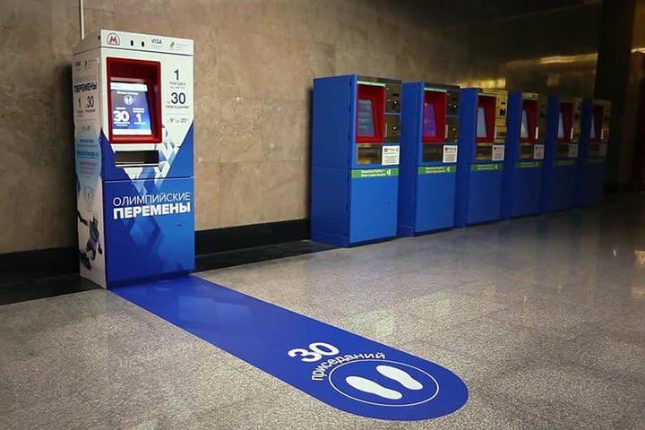subway ticket machine in moscow offers free rides for 30 squats 300 2