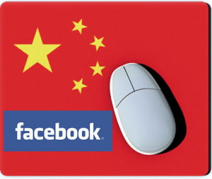 chinese facebook